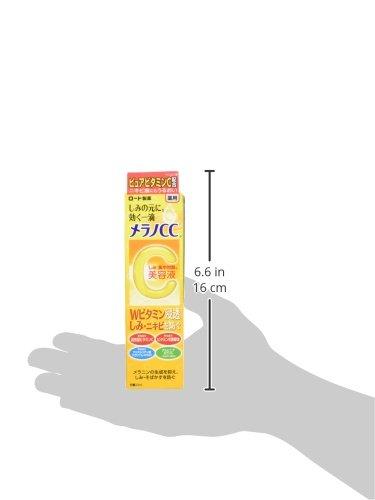 ロート製薬『メラノCCしみ集中対策美容液(メンソレータムホワイトCG)』