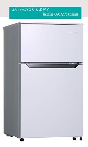 ハイセンス 冷凍冷蔵庫 93L ホワイト HR-B95A