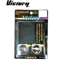 国産本牛革 革巻きビクトリー 編み上げハンドルカバー ブラック Lサイズ・VA-3 938804