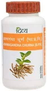 Baba Ramdev - Ashwagandha (Winter Cherry) Churna 100g