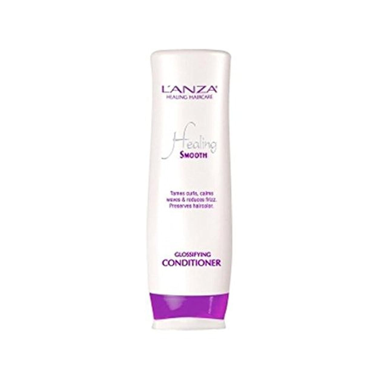 クッション引き算社員スムーズなコンディショナーを癒し'アンザ(250ミリリットル) x4 - L'Anza Healing Smooth Glossifying Conditioner (250ml) (Pack of 4) [並行輸入品]