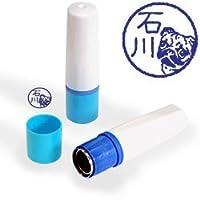 【動物認印】犬ミトメ55・パグ・覗き見 ホルダー:ブルー/カラーインク: 青
