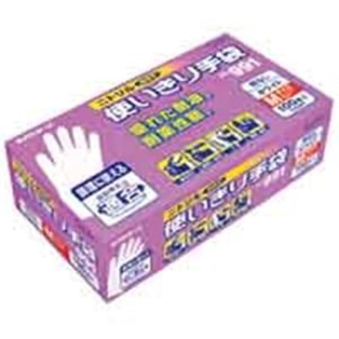 窒素液化するセーブエステー ニトリル使いきり手袋/作業用手袋 [粉無 No.991ホワイト/M 12箱]