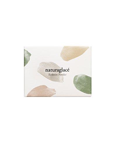 ナチュラグラッセアイブロウパウダー01(オリーブグレー)ブラシ付き