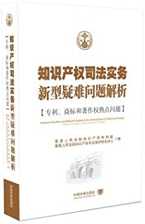 Best quan zhi fa shi Reviews