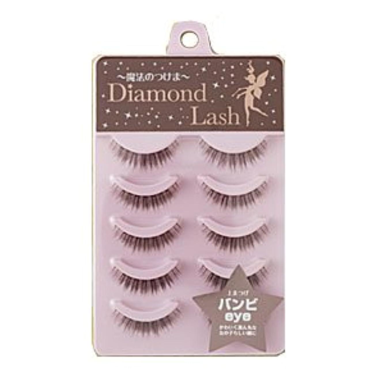 未使用もちろん多様なダイヤモンドラッシュ Diamond Lash つけまつげ リッチブラウンシリーズ バンビeye