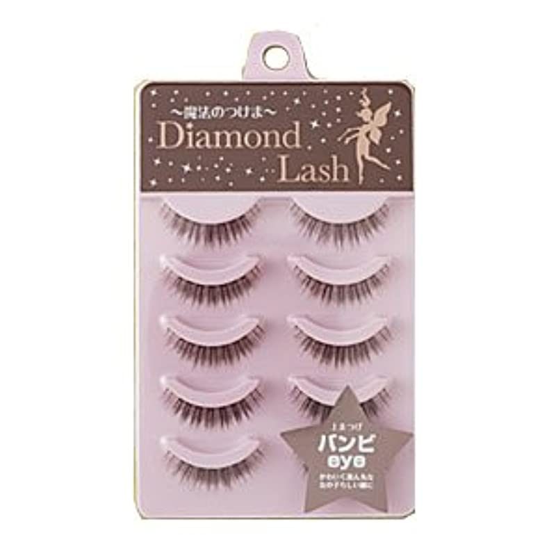 商業の子音努力するダイヤモンドラッシュ Diamond Lash つけまつげ リッチブラウンシリーズ バンビeye