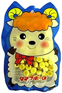 Iwamoto Sheep Tamago Boro, Egg Biscuits( packing is vary ) 2.11oz, pack of 1