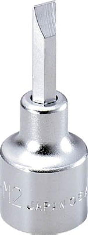 TONE ドライバービットソケット (+)No.3 4HP3