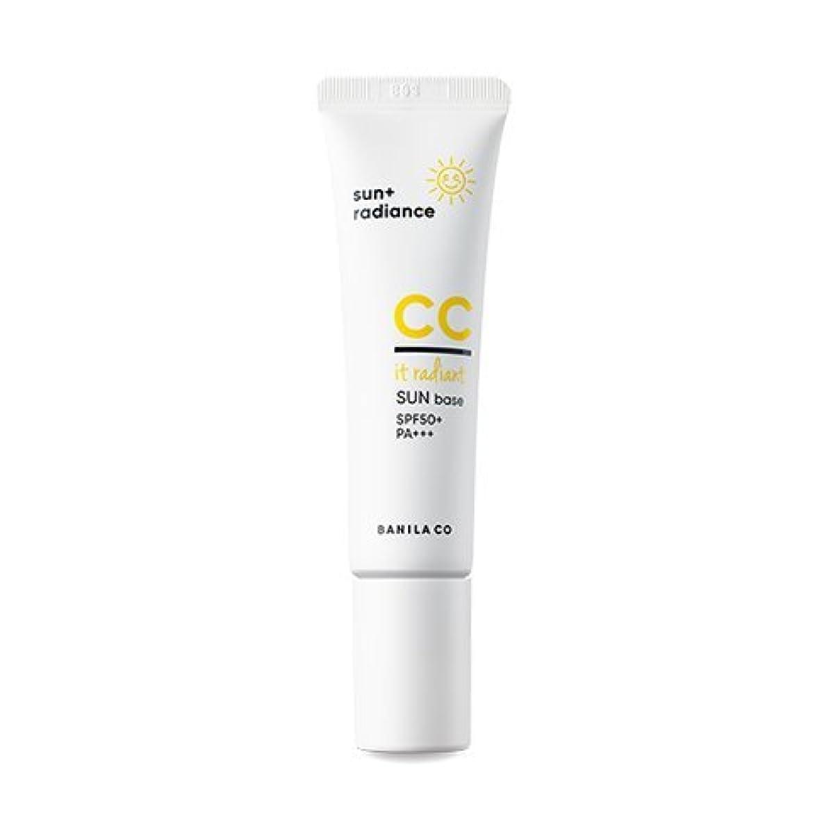 しわ肖像画シャイニング[Renewal] BANILA CO It Radiant CC Sun Base 30ml/バニラコ イット ラディアント CC サン ベース 30ml [並行輸入品]