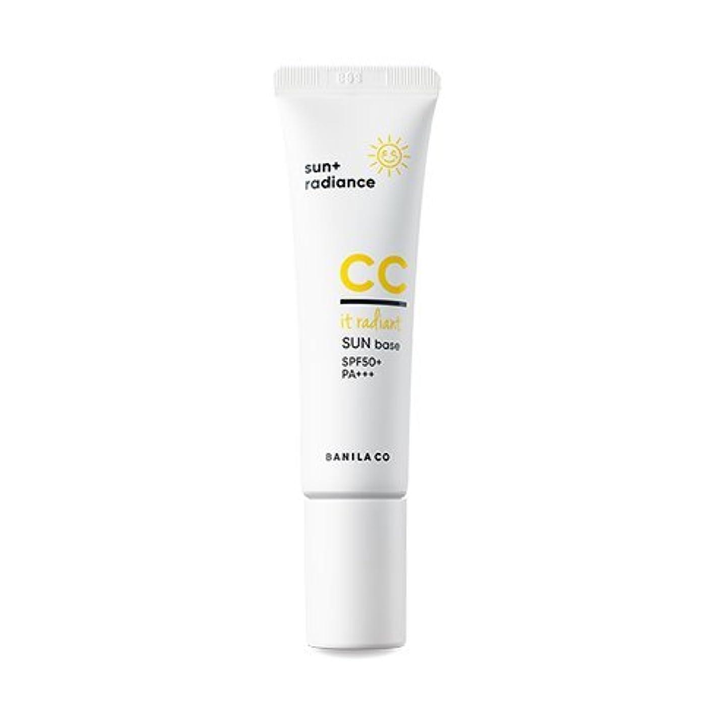 シャンプー散髪キャメル[Renewal] BANILA CO It Radiant CC Sun Base 30ml/バニラコ イット ラディアント CC サン ベース 30ml [並行輸入品]