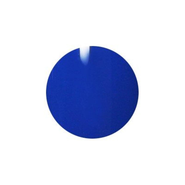 だます煩わしいキャプションアンジェル カラージェル AL8M ジャンピングブルー