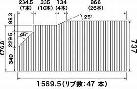 Panasonic 風呂フタ 巻きフタ(フック無) サイズ 1570×737 変形型