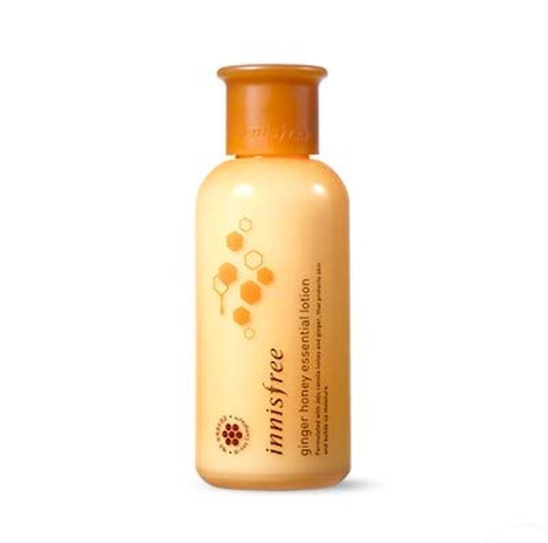 哲学者相手到着INNISFREE Ginger Honey Essential Lotion イニスフリー ジンジャー ハニー エッセンシャル ローション 160ml [並行輸入品]