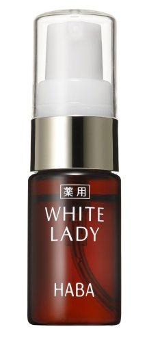 HABA(ハーバー)『薬用ホワイトレディ美容液』