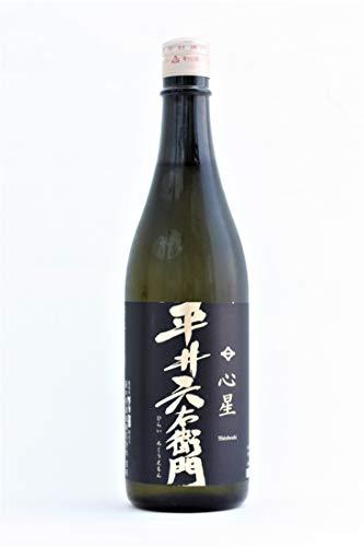 菊の司酒造『平井六右衛門 心星 純米吟醸』