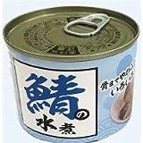 セイウ 鯖の水煮 200g×24