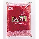 紅生姜丸ごと 正味1㎏