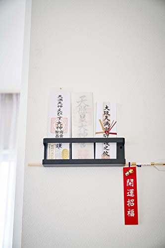山崎実業(Yamazaki)神札ホルダータワーブラック約25X4X8cmタワー簡易神棚お札立て破魔矢収納5025