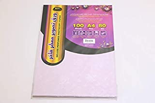Deluxe perfumed A4 photocopy paper 80 Gm 100 sheets Purple 2740-027
