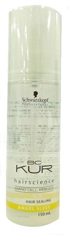 シーボードアンソロジー絶滅させるシュワルツコフ BCクア エンジェルスリーク 150ml