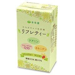 幸修園 リフレティー 24本 緑茶をベースに、ジンジャー&マンゴー味で、ほっとする甘さ。手軽にリフレッシュ!続けてビューティー![BROOK'S/BROOKS]
