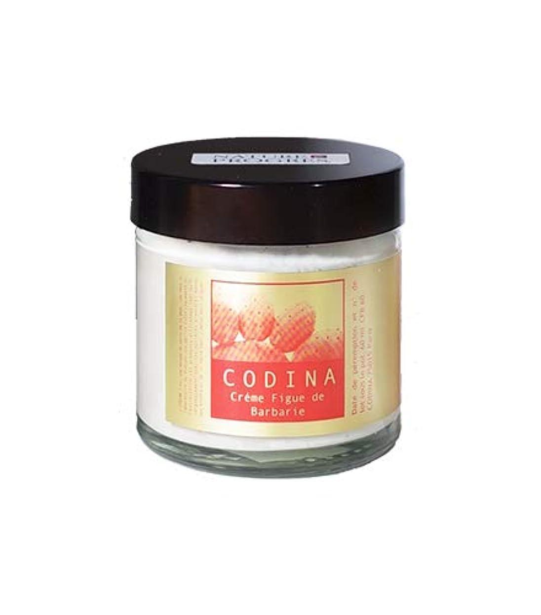 石の予定決定するコディナ CODINA フェイシャルウチワサボテンクリーム