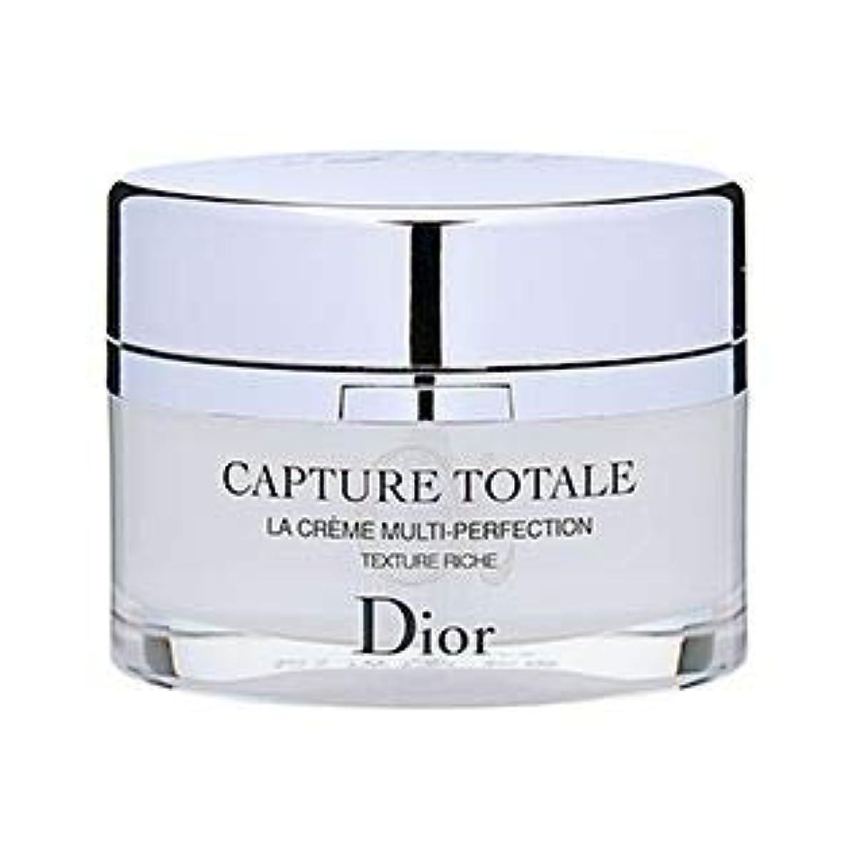 粘土伝統区画ディオール(Dior) カプチュール トータル リッチ クリーム [並行輸入品]