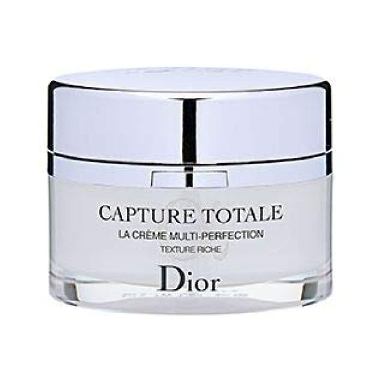邪魔する砦マナーディオール(Dior) カプチュール トータル リッチ クリーム [並行輸入品]