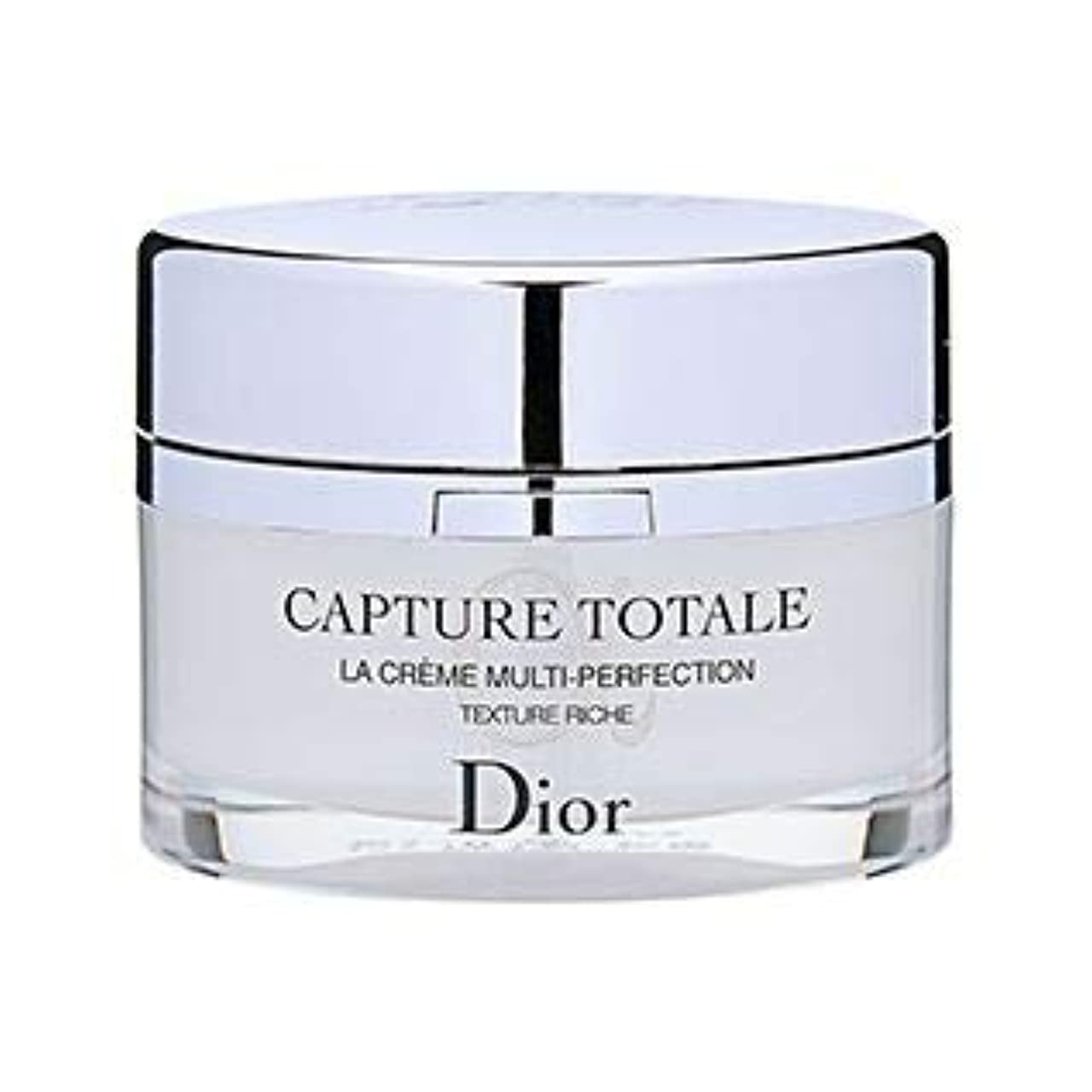 ジョージハンブリー解任露ディオール(Dior) カプチュール トータル リッチ クリーム [並行輸入品]