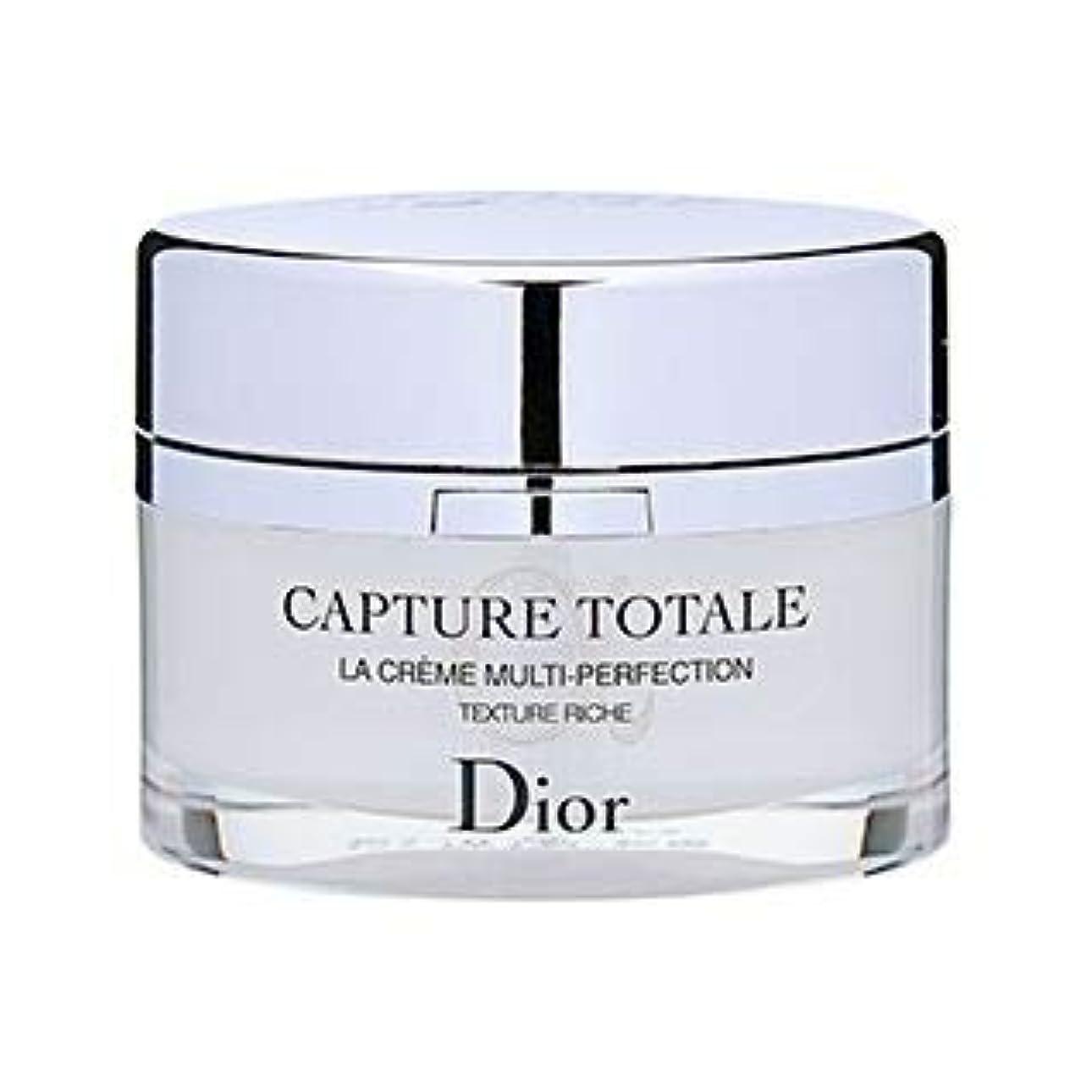 批判的きゅうり印象的なディオール(Dior) カプチュール トータル リッチ クリーム [並行輸入品]