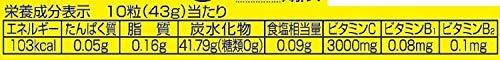 ノーベル VC3000 のど飴スティック 10粒 [6225]
