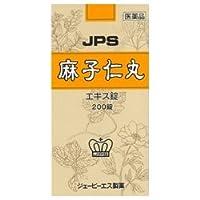 【第2類医薬品】JPS麻子仁丸料エキス錠N 200錠 ×3