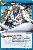 ミラクルバトルカードダス ワンピース OPALL01 英雄ガーブ レア OPALL01-38