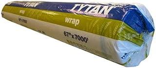 51 inch net wrap