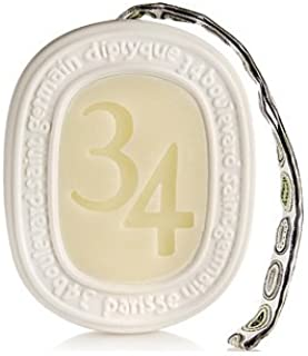 Diptyque - 34 Boulevard Saint Germain (ディプティック 34 ブールバード セイント ジャーマン) Scented Oval