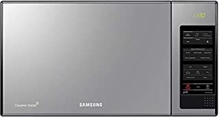Samsung 40 Liter Microwave Oven Grill MG402MADXBB, 1300 Watts - Silver/Black