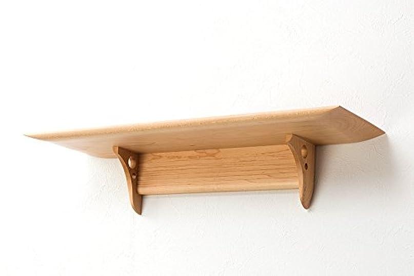 いつ重くする硬さ神棚の里 洋風モダン神棚板 Kaede Grande メイプル製ウォールシェルフ
