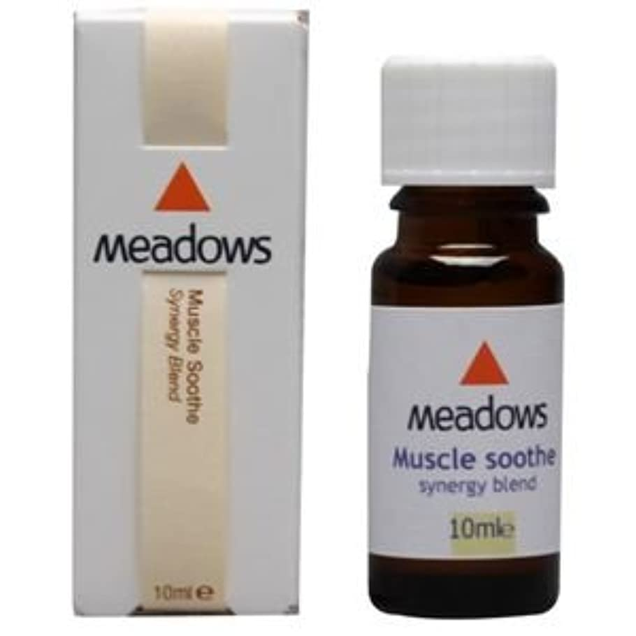 微生物標高若いメドウズ マッスルスーズ 10ml  アロマオイル シナジーブレンド