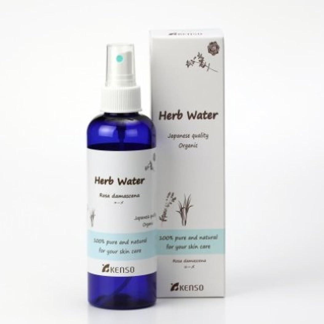 世論調査泥ほのかローズ ウォーター KENSO無農薬有機栽培ハーブウォーターフローラルウォーター(芳香蒸留水)