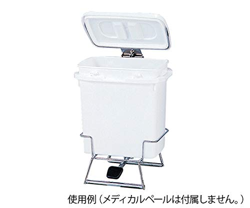 三甲 メディカルペール用スタンド K#30用