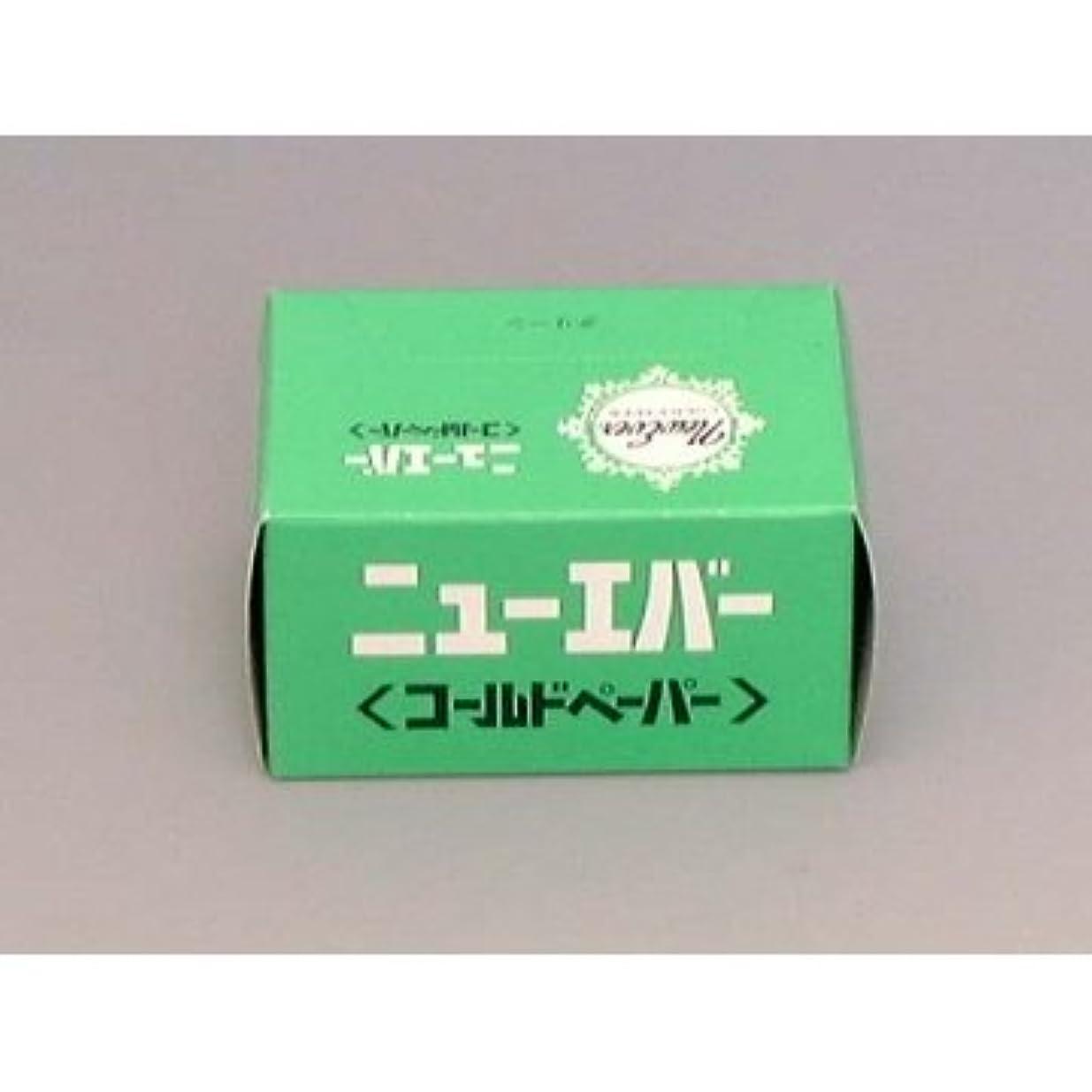 平手打ちスカルク二米正 ニューエバー コールドペーパー グリーン スモールサイズ 300枚入