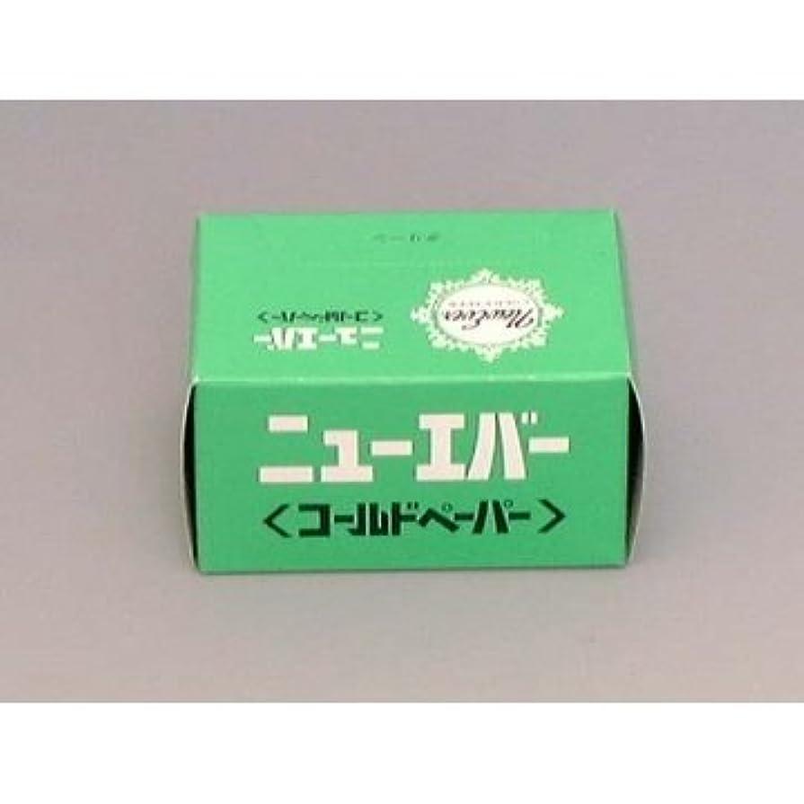 肺炎叫び声最小化する米正 ニューエバー コールドペーパー グリーン スモールサイズ 300枚入