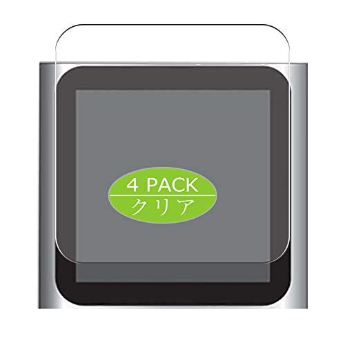 VacFun 4 Piezas Claro Protector de Pantalla, compatible con Apple iPod nano 6 nano6 6th, Screen Protector Película Protectora(Not Cristal Templado) NEW Version