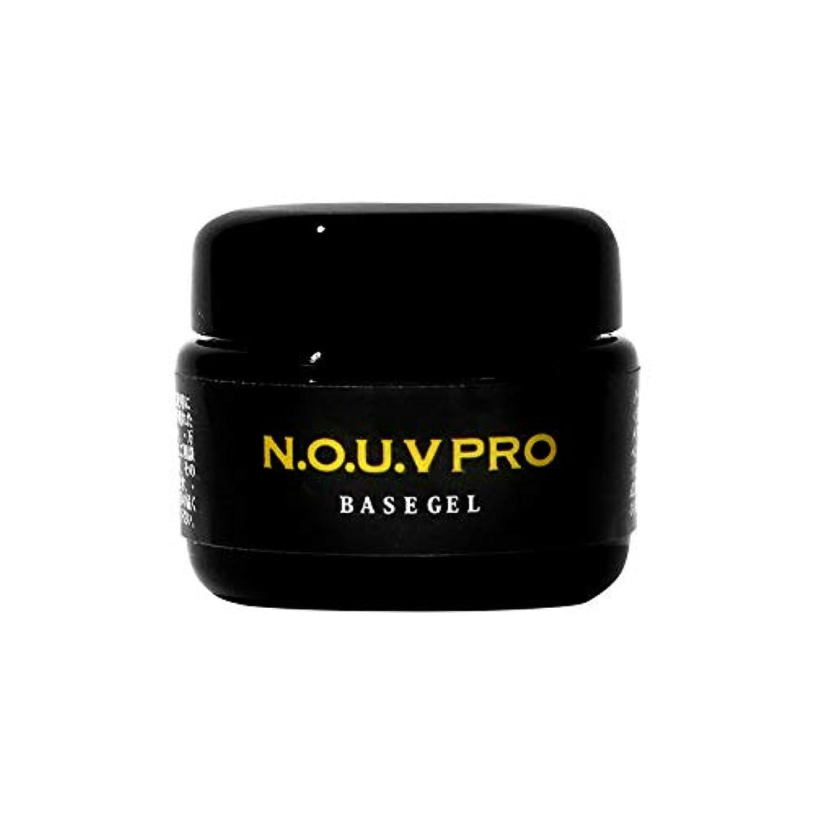 見分けるバンク確認NOUV PRO(ノーヴプロ)ベースジェル 10g
