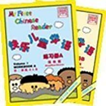 My First Chinese Reader Volume 2 Workbook A & B, Simplified Chinese
