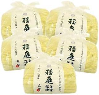 【訳あり】秋田 稲庭うどん (切り落とし) 5kg (1000g入×5袋)