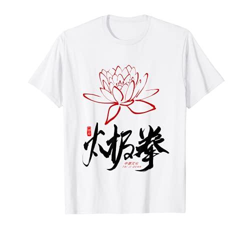 Lotus Tai Chi Design für Tai Chi Lehrer & Praktiker & Lehrer T-Shirt