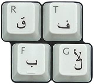 HQRP Arabic Keyboard Stickers with Black Lettering On Transparent Background for All Computers/PC/Desktops/Laptops/Notebooks