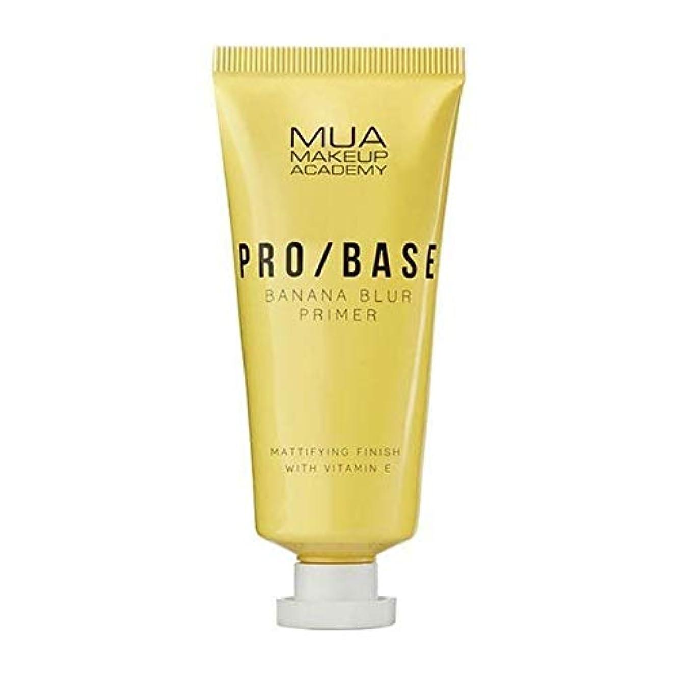 崩壊手ふざけた[MUA] Muaプロベースバナナブレプライマー - MUA Pro Base Banana Blur Primer [並行輸入品]